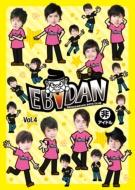 EBiDAN VOL.4