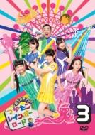 Mezase Koushien!Tsukatako Rainbow Road 3