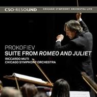 『ロメオとジュリエット』組曲より ムーティ&シカゴ交響楽団(2013)