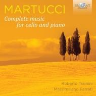 チェロとピアノのための作品全集 トライニーニ、フェッラーティ