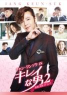 チャン・グンソクIN「キレイな男」撮影密着メイキングPart2-素顔に密着メイキング-