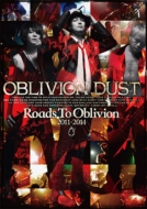 Roads To Oblivion