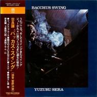 Bacchus Swing