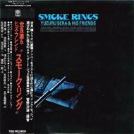 Smoke Ring Vol.1