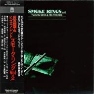 Smoke Ring Vol.2