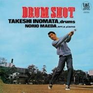Drum Shot