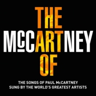 Art Of Mccartney(2CD)