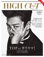 HIGH CUT Japan Vol.06 ���ʕҏW ft.T.O.P ���w�كZ���N�g���b�N