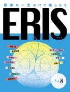 Eris Vol.8