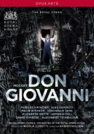 Don Giovanni : K.Holten, Luisotti / Royal Opera House, Kwiecien, Esposito, Gens, Bystrom, etc (2014 Stereo)(2DVD)