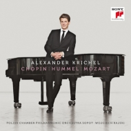 モーツァルト:ピアノ協奏曲第12番、ショパン:クラコヴィアク、フンメル:『オベロンの魔法の角笛』幻想曲、他 クリッヒェル、ライスキ&ポーランド室内フィル