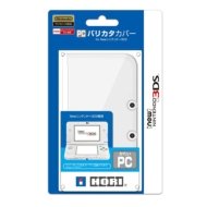 Game Accessory (New Nintendo 3DS)/Newニンテンドー3ds Pcバリカタカバー