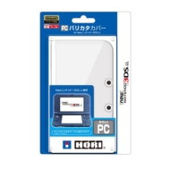 Game Accessory (New Nintendo 3DS)/Newニンテンドー3ds Ll Pcバリカタカバー