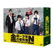 金田一少年の事件簿N (Neo)ディレクターズカット版 Blu-ray BOX