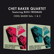 Cool Baker Vols 1 & 2 (+bonus)