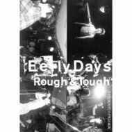EarlyDays Rough & Tough (10CD BOX)