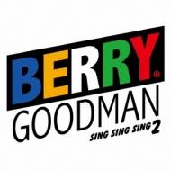 Sing Sing Sing 2