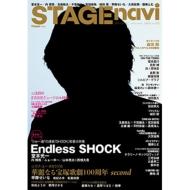 STAGE navi(ステージナビ)vol.2 ★表紙:堂本光一「Endless SHOCK」(ピンナップ付き)
