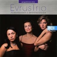 チャイコフスキー:『偉大な芸術家の思い出に』、ショスタコーヴィチ:ピアノ三重奏曲第1番 エヴルス・トリオ
