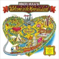 Minoru Land