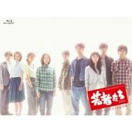 フジテレビ開局55周年記念ドラマ::若者たち2014 ディレクターズカット完全版 Blu-ray BOX