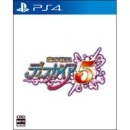【PS4】魔界戦記ディスガイア5 通常版