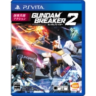 Game Soft (PlayStation Vita)/ガンダムブレイカー2