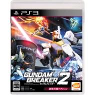 Game Soft (PlayStation 3)/ガンダムブレイカー2