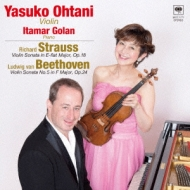 Violin Sonata: 大谷康子(Vn)Golan(P)+beethoven: Violin Sonata, 5,
