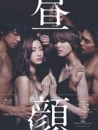 Hirugao-Heijitsu Gogo Sanji No Koibito Tachi-Blu-Ray Box