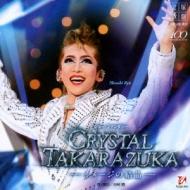 宝塚歌劇 月組公演・実況::CRYSTAL TAKARAZUKA-イメージの結晶-