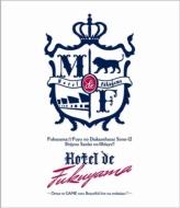 ���R���~�̑労�Ӎ� ���̏\�� �j��ő��10DAYS!! Hotel de ���R �`���O��GAME����Beautiful live�ȏ\��ԁ`(Blu-ray)