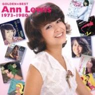 ゴールデン☆ベスト アン・ルイス 1973〜1980