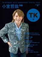TM NETWORK 30TH ANNIVERSARRY 小室哲哉ぴあ TK編