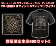 Bloodstone & Diamonds (+tシャツ(L))