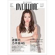 OVERTURE No.001