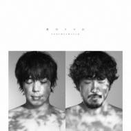 星のうつわ (Blu-spec CD2+DVD)【初回限定盤】