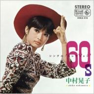 60's�V���O���E�R���N�V����