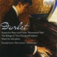 ピアノ独奏曲と室内楽曲集 和泉清孝、E.ローソン、D.コーエン