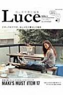 Luce Vol.1 Saita Mook