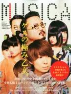 MUSICA (ムジカ)2014年 11月号