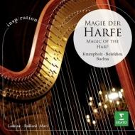 『ハープ協奏曲集〜クルムフォルツ、ボイエルデュー、ボクサ』 ラスキーヌ、パイヤール&パイヤール室内管、マリ&ラムルー管
