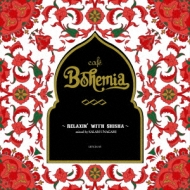 Cafe Bohemia Relaxin' With Shisha Mixed Byサラーム海上