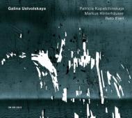 ヴァイオリン・ソナタ、デュエット、クラリネット三重奏曲 コパチンスカヤ、ヒンターホイザー、ビエリ