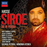 歌劇『シロエ』全曲 ペトルー&アルモニア・アテネア、チェンチッチ、レージネヴァ、他(2014 ステレオ)(2CD)