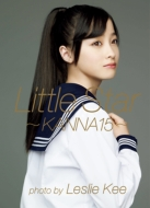 橋本環奈 ファースト写真集 「LITTLE STAR -KANNA15-」