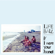 IF I WERE YOUR FRIEND (+DVD)