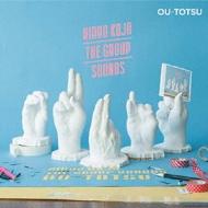 OU-TOTSU