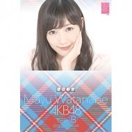 AKB48 �n�Ӗ��F / 2015�N���J�����_�[