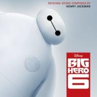 ベイマックス/Big Hero 6